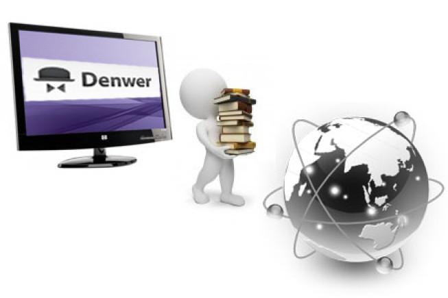 Как перенести сайт Drupal на хостинг ru-center | Блог web