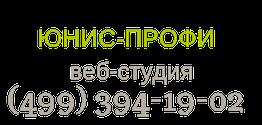 """Веб-студия """"Юнис-профи"""""""