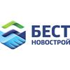 БЕСТ Новострой