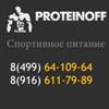 PROTEINOFF