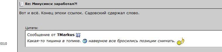 Пример призыва снимать ссылки