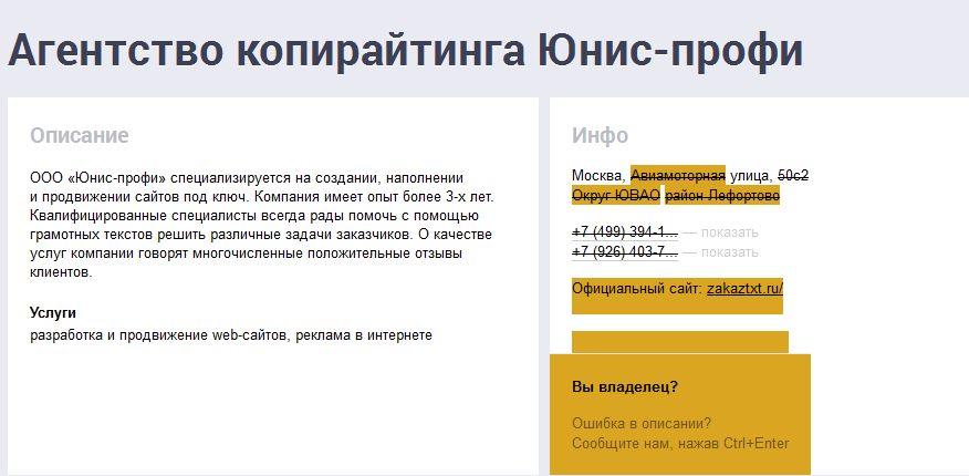 Бесплатная регистрация в каталогах, интернет реклама, раскрутка сайта хотите проверить наш сервис вы можете заказать рекламу без регистрацыии