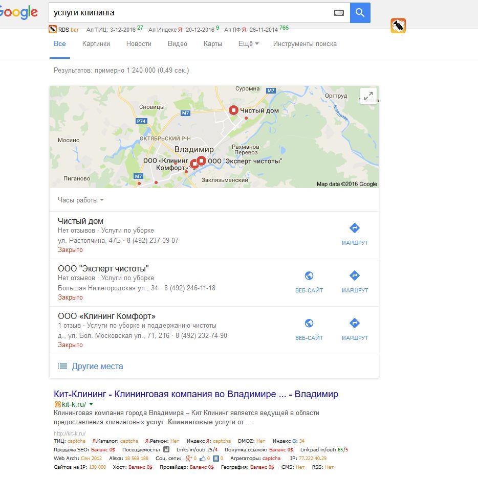 Компании в интернете продвижение её продуктов и услуг максимальное привлечение создание сайтов раскрутка сайтов hoto