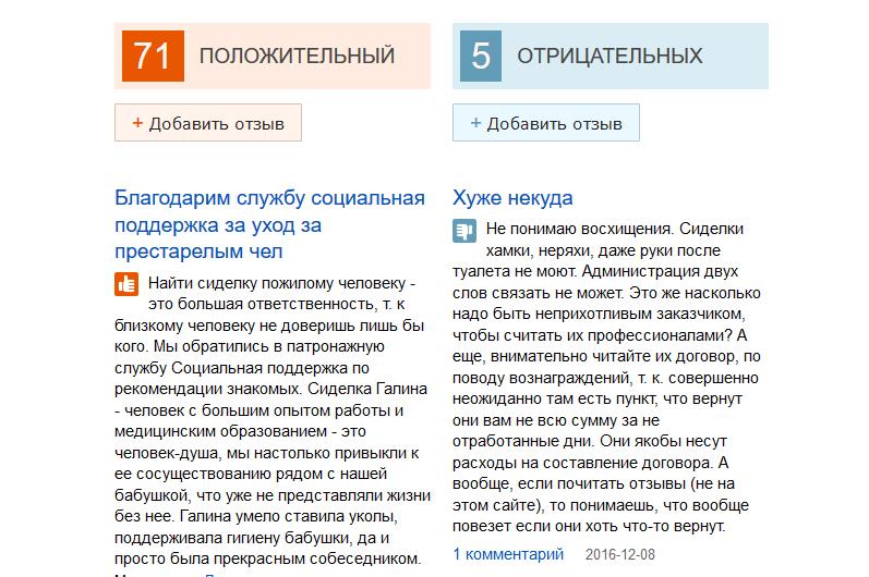 Главная услуги цены работы статьи ссылки дать бесплатное объявление в кореновске