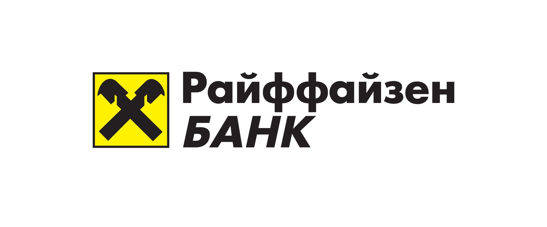Раффайзенбанк