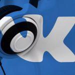 ВК вводит студенческие тарифы на музыку