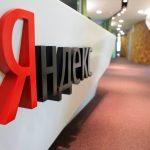 Яндекс обрезал поисковую выдачу